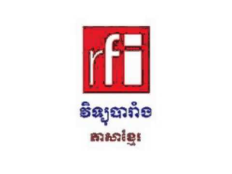 RFI Radio France International in Khmer 07 August 2013 - Night News