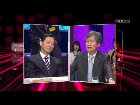 대박!! MBC 100분토론 열사탄생^^