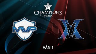 [12.07.2018] MVP vs KING-ZONE [LCK Mùa Hè 2018][Ván 1]