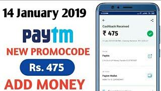 Paytm New Add Money Promo Code || Paytm  Today Add Money Promo Code Offer || Paytm Today Offer