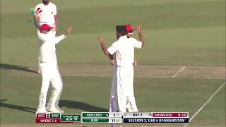 Afghanistan vs UAE Ist Test