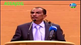 Djibouti: Debat parlementaire