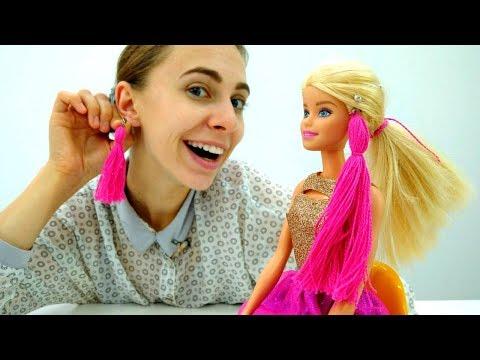 Подарок от #КуклаБарби 🎁 Украшения #СвоимиРуками 🙌 Мастерская #Барби Видео #МастерКласс для девочек