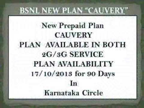 BSNL NEW PLAN CAUVERY- Full Talk Value At Every* Recharge.