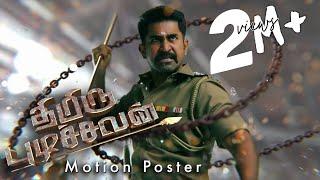 Thimiru Pudichavan - Official Motion Poster