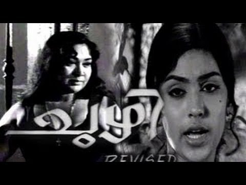 Chuzhi Malayalam Movie video