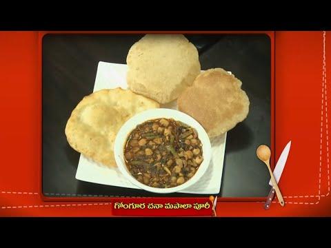 Vah re Vah - Indian Telugu Cooking Show - Episode 1014 - Zee Telugu TV Serial - Full Episode