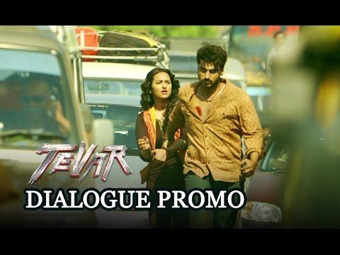 Tevar (Dialogue Promo) | Arjun Kapoor & Sonakshi Sinha