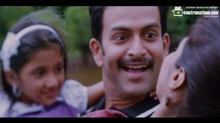 Ayalum Njanum Thammil - MEMORIES Movie Song - Thirayum Theeravum - Ft Prithviraj , MeghnaRaj