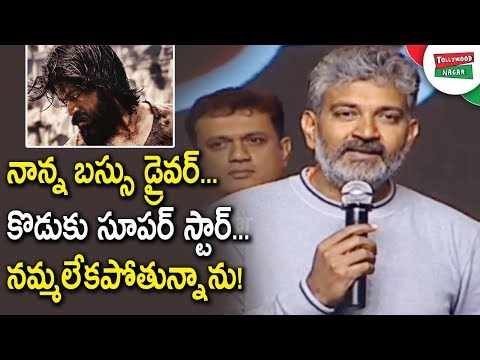 SS Rajamouli Speech At KGF Movie | SS Rajamouli About Rocking Star Yash At #KGF Pre Release Event