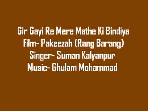 Gir Gayi Re Mere Mathe Ki Bindiya- Pakeezah Rang Barang- Suman...