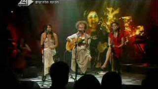 Habanot Nehama - So Far
