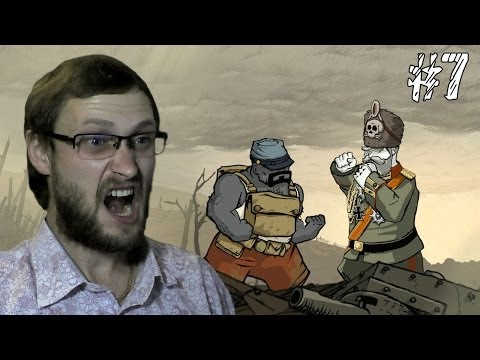 Valiant Hearts: The Great War ► МАХАЧ ► #7