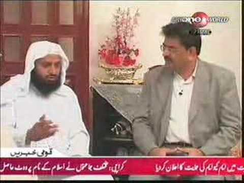 Interview with Sheikh Ali Ahmed Mullah  Part 1.