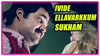 Ivide Ellavarkkum Sukham - Scene