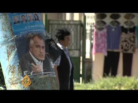 Fake Bulgaria ballots seized