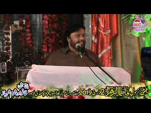 Zakir Shokat Raza Shokat  || Jashan 2 March 2019 || Chamra Mandi Lahore