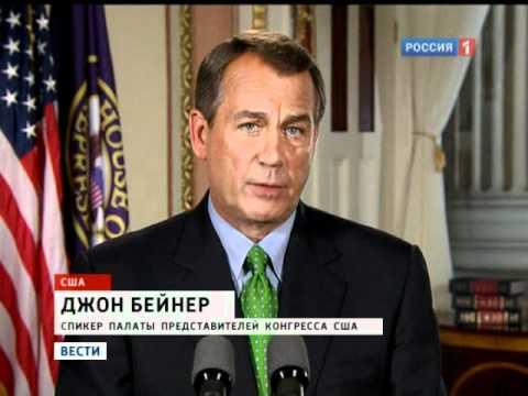 Вести. Обама угрожает Конгрессу дефолтом
