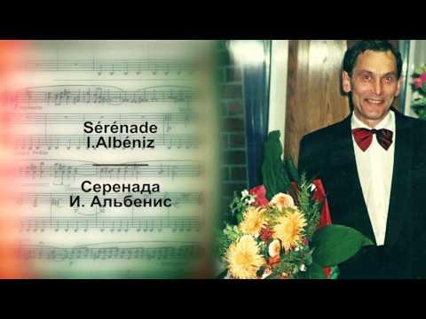 Исаак Албенис - Арабская серенада