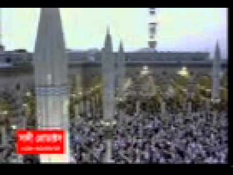 Islamic Nat Urda Voice.3gp video