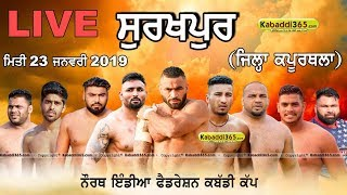 Live Surkhpur Kapurthala North India Federation Kabaddi Cup 23 Jan 2019