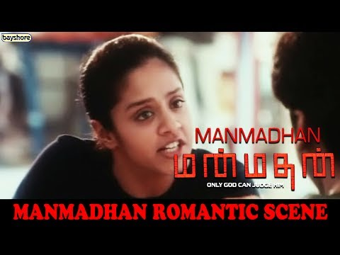 Manmathan - Romantic Scenes   Silambarasan   Jyothika   Goundamani   Santhanam thumbnail