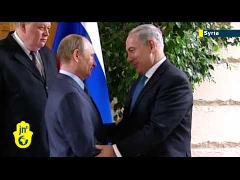 Russian arms for Assad: Kremlin will not halt weapons sale to Syria despite Israeli protests