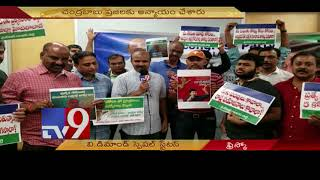 NRI YSRCP faults Chandrababu for being slow on AP Special Status || Frisco || USA
