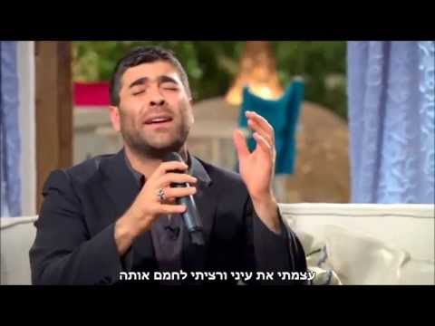 וואל קפורי-עומרי קילו Wael Kfoury - Omry Killo video