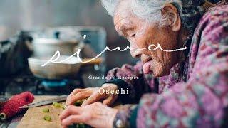 Grandma's Recipes|まさみおばあちゃんのおせち