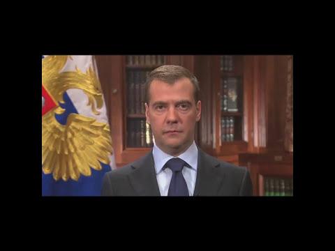 Comunicado Oficial de Rusia