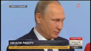 Песков рассказал о первой встрече Путина и Трампа