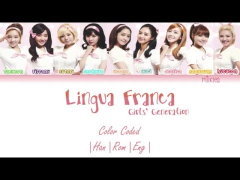 Girls' Generation (少女時代) SNSD – Lingua Franca Lyrics Color Coded [Kanji|Rom|Eng]