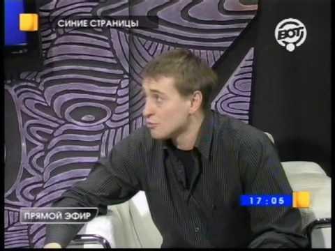 C.Безруков о продолжении Бригады