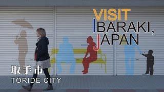 取手-TORIDE- VISIT IBARAKI,JAPAN