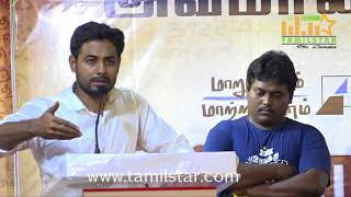 Aari Press Meet