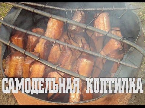 Коптильни для мяса в домашних условиях 9