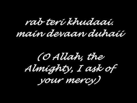 Falak Ijazat (english lyrics by Arslan Ahmed).wmv
