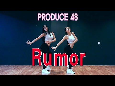 PRODUCE48 프로듀스48 - 루머 Rumor WAVEYA