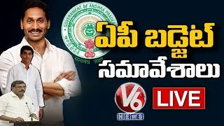 AP Assembly Budget Session 2019 LIVE | YS Jagan