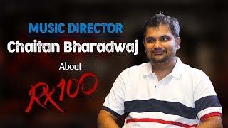 RX 100 Music Director Chaitan Bharadwaj Interview   Popcorn with Ajay Vegesna   Cinecrows