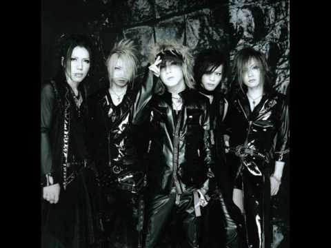 Gazette - Maximum Impulse
