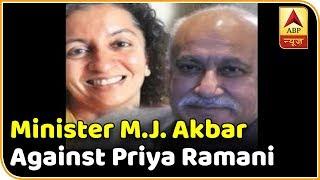 Master Stroke: Delhi Court To Record Akbar's Statement On Oct 31 | ABP News