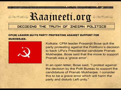 CPI(M) LEADER QUITS PARTY PROTESTING AGAINST SUPPORT FOR MUKHERJ.