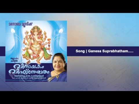 Ganesha Suprabhatham - Vinayakam Vighneswaram video