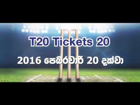 Sri Lanka Telecom - PEO TV T20 World Cup 2016 (Sinhala)