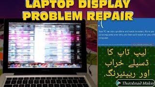 Laptop Repair | Display Repair | PC Repair | Computer Repair | Display Problem | No Display | RAM