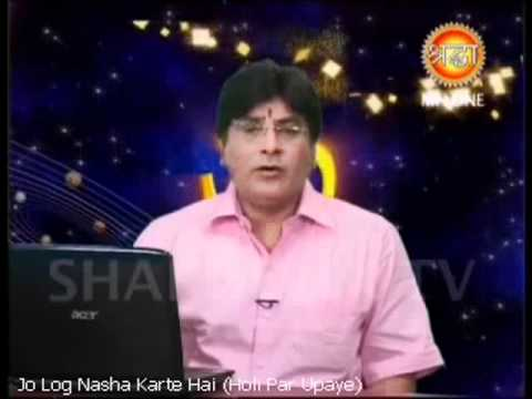 Nashe Ki Aadat Ko Kaise Chudaye (Upaye) (Holi Mein)