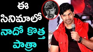 Lakshmiand#39;s NTR Fame Actor Sritej Speech @ Akshara Teaser Launch || Lakshmiand#39;s NTR |