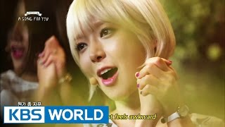 Global Request Show : A Song For You 3 - 단발머리 | Short Hair by AOA